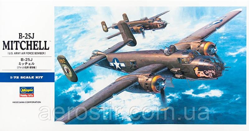 Бомбардировщик B-25J ' MITCHELL'   1\72 Hasegawa 00546