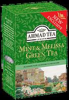 """Чай """"Ahmad"""" melissa mint 75 г"""