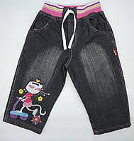 Джинсовые штаны недорого 1-3 года