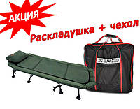 Кровать Carp Zoom Robust Heavy Duty Bedchair