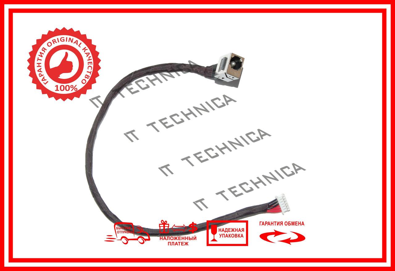 Разъем питания PJ520 (LENOVO B560) с кабелем