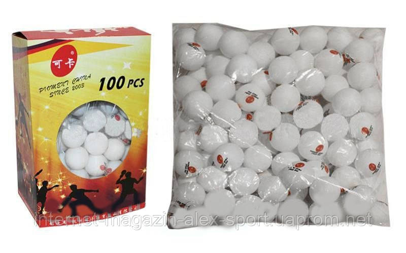 Шарики (мячики) для наст. тенниса в картон.коробке (100шт) PRO-513 - Фитнес Лайф в Харькове