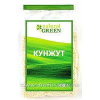Кунжут, NATURAL GREEN 100 грамм