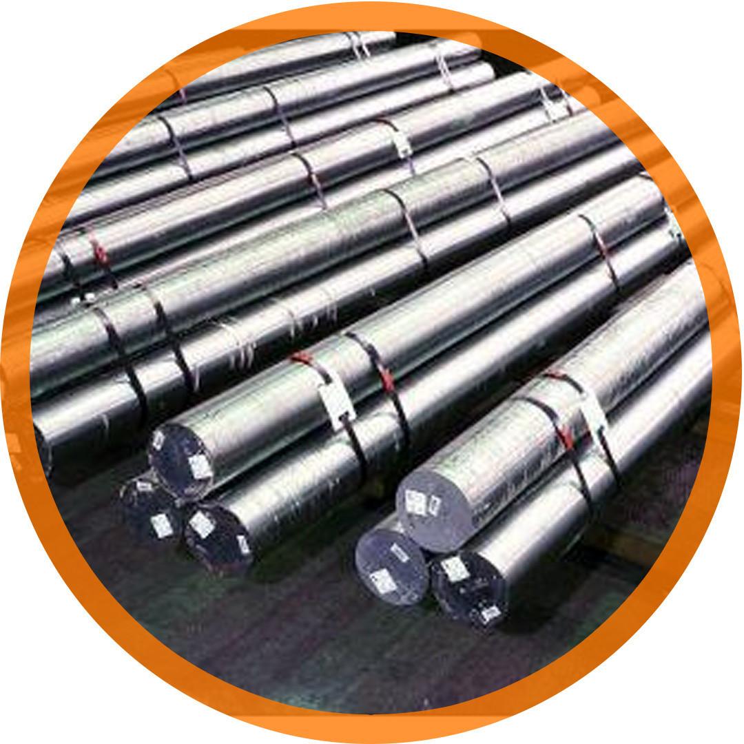Круг сталевий 62 мм ст. 35