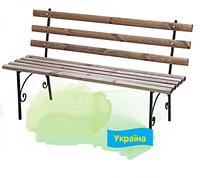 Практичная садово парковая скамейка (Украина), размер 1500х850х650 мм, металлический каркас, дерево