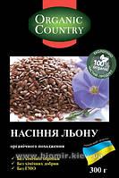 Семена льна органические, Украина,ORGANIC COUNTRY 300 грамм