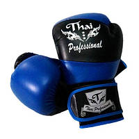 Перчатки боксерские Thai Professional BG7 Black/Blue