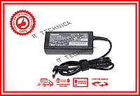 Блок питания Toshiba 19V, 3,42A (65W), разъем 5.5/2.5 (2-pin) HIGH COPY