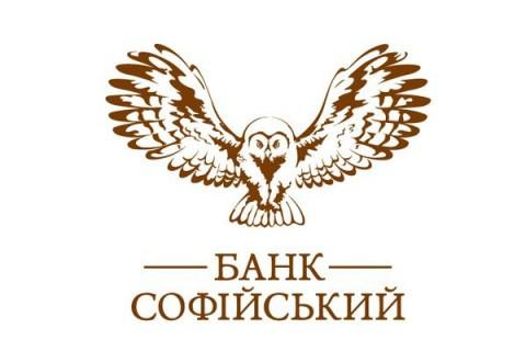 Национальный Банк Украины принял постановление