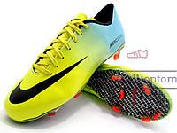 Бутсы (копы) Nike Mercurial Victory (Желтый, бирюзовый)