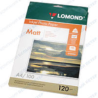 Бумага для сублимации Lomond 120гр. А4