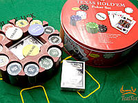 Подарочный набор для покера 240 фишек с сукном