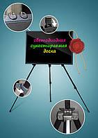 Рекламная светящаяся LED доска, Светодиодная Доска/Панель,Неоновая доска маркерная 60х80
