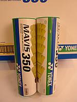 Волан пластиковый YONEX Mavis 350