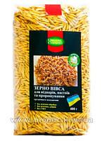 Зерно овса неочищенное для проращивания, отваров и настоев органическое, Украина,ORGANIC COUNTRY 400 грамм