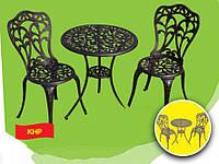 Металлическая уличная садовая мебель Bellavita: кованый круглый стол и два стула, бежевый/бронзовый