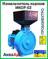 Измельчитель кормов ИКОР-02