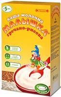 Молочная каша Малышка гречневая-рисовая, 250 г