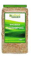 Натуральные отруби пшеничные, Natural Green, 200 грамм
