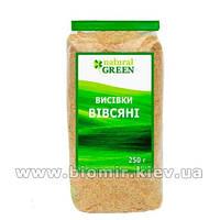 Натуральные отруби овсяные, Natural Green 250 грамм