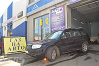 Subaru Forester 2.0 2007 г.в.