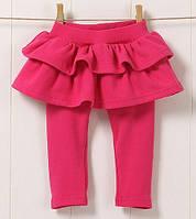 Лосинки с юбочкой. Розовий. Размеры 110-140