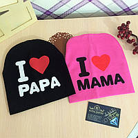 """Шапочка """"Я люблю маму/папу"""" i love mama/papa"""