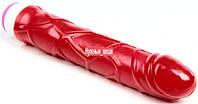 Купить Гелевый Вибратор Красный 22см. проникающий