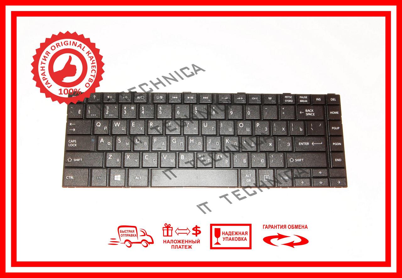 Клавіатура Toshiba Satellite L800 L805 L830 C800 C830 C805 C840 C840D C845 C845D M805 M800 чорна RUUS