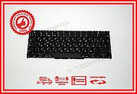 Клавиатура APPLE Macbook Air A1370 A1465, MC968, MC969 черная без рамки (вертикальный Enter) RU/US
