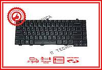 Клавиатура Dell Alienware M14X черная с подсветкой RU/US