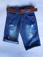 Детские джинсовые шорты для мальчиков ALTUN