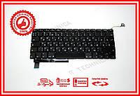 """Клавиатура APPLE Macbook Pro A1286 MB470, MB471 15,4""""; черная (вертикальный энтер) RU/US"""
