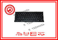 """Клавиатура APPLE Macbook Pro Retina 13"""" late 2013 A1502 ME864 ME866  черная (вертикальный энтер) RU/US"""