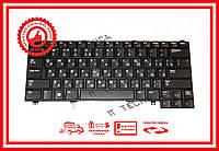 Клавиатура Dell Latitude E6420; E5420; E6220; E6320; E6430 черная с подсветкой RU/US