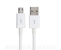 Микро-USB кабель для синхронизации данных мобильного телефона и зарядки батареи (белый)