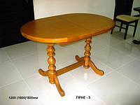 Стол из натурального дерева овальный для кухни  «Гирне 4» 1350(1750)х800