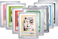 Inner Kallia Special care modeling Pack Альгинатная маска