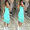Женское красивое летнее платье-миди (4 цвета)
