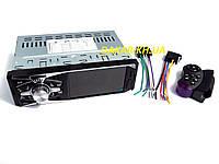Автомагнитола МР5-4011В с bluetooth и пультом управления на руль