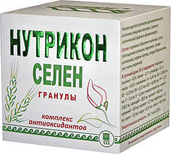 Нутрикон Селен - из отрубей и лекарственных трав, обогащенный селеном