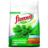 """Удобрение """"Флоровит"""" от побурения хвои 1 кг."""