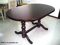 Овальный  стол из дерева  раздвижной «Гирне 1» 1600(2000)х940