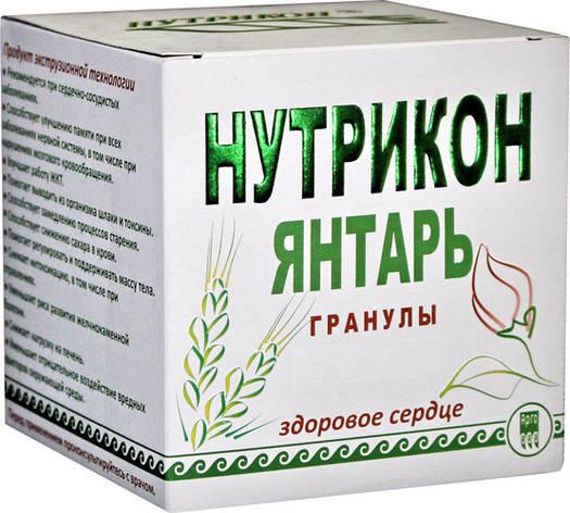 Нутрикон Янтарь - поможет предотвратить преждевременное старение организма, фото 2
