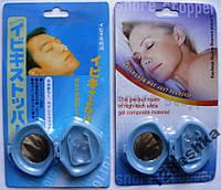 Антихрап Anti-Snore в ніс, Блістер +5шт, фото 1