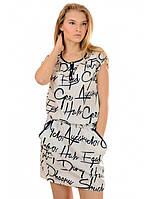 Платье летнее Мелиса, фото 1