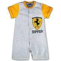 Детский песочник-футболка Ferrari р. 74 ткань КУЛИР-ПИНЬЕ 100% тонкий хлопок ТМ ПаМаМа 3083 Светло-Серый