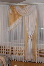 Комплект ламбрекен со шторой в спальню Агния 2м, фото 2