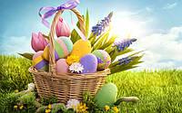 Графік роботи на Великдень !