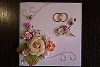 Свадебная открытка на заказ